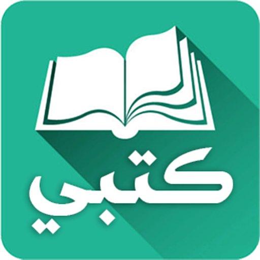 موقع كتبي